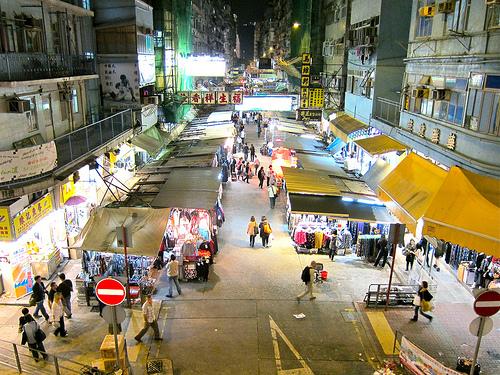 Du Lịch Ladies Market Hong Kong