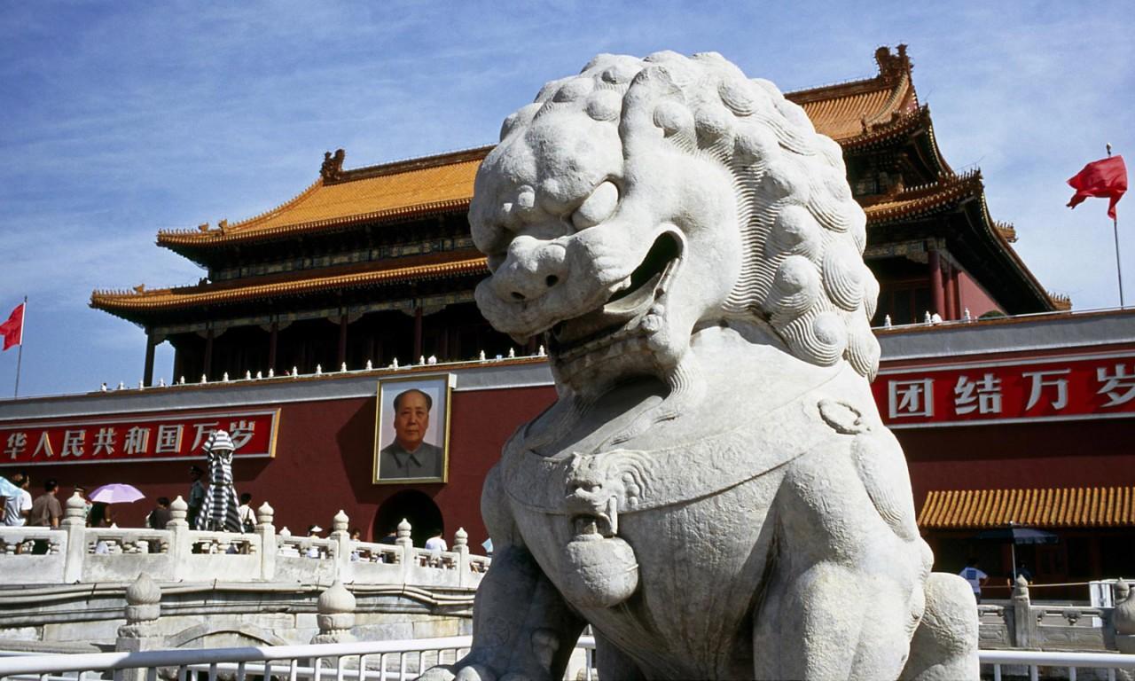 Du lich Bắc Kinh, Trung Quốc