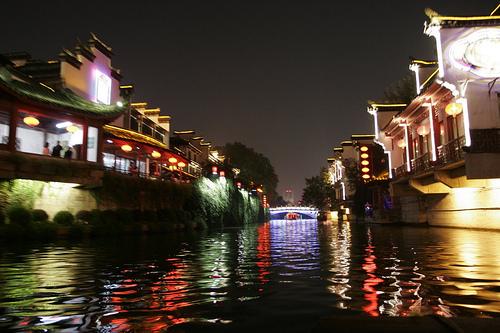 Du lich Nam Kinh Trung Quoc-1