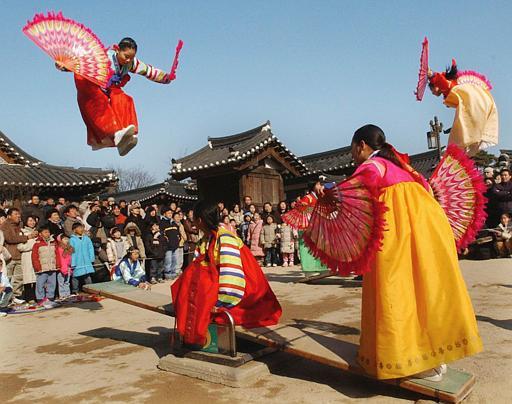 Du Lich Seoul Hàn Quốc