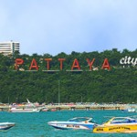 Dao-Pattaya-Thai-Lan
