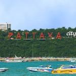 Dao-Pattaya-Thai-Lan