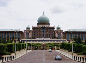 PUTRA JAYA Malaysia